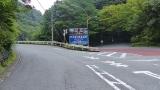 20140719大観山051