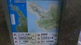 20140719大観山069