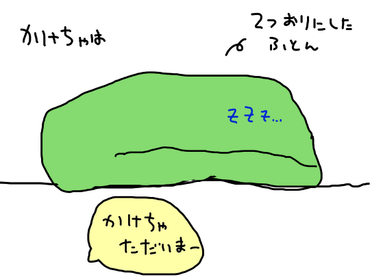 20140225065006cb8.png
