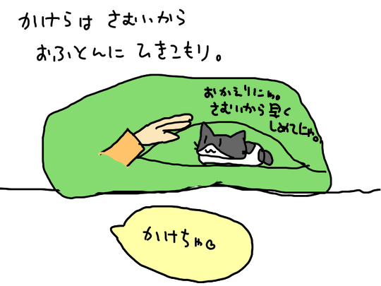 20140225065020b69.png