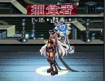 ScreenShot2014_0727_hosyoku4.png