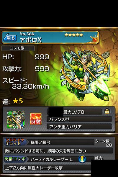 56FmSv7_R.jpg