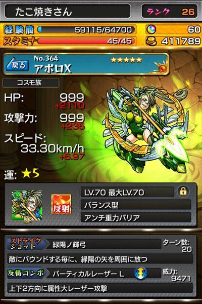 huEXXIP_R.jpg