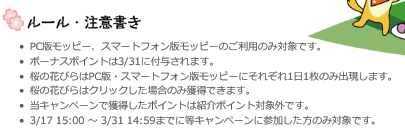 20140317_002.png