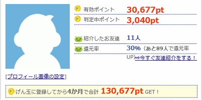 20140328_004.png