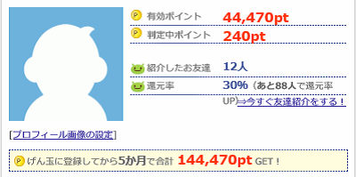 20140405_001.png