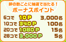20140407_003.png