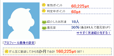 20140426_001.png