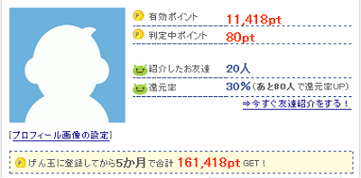 20140429_001.png