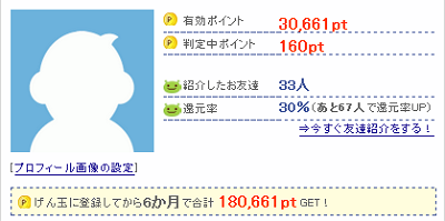 20140528_002.png