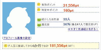 20140529_001.png