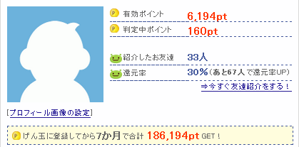 20140603_001.png