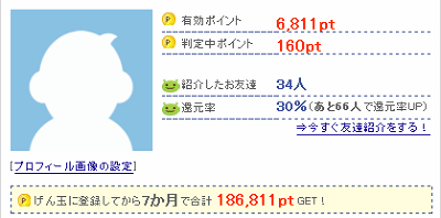 20140608_001.png