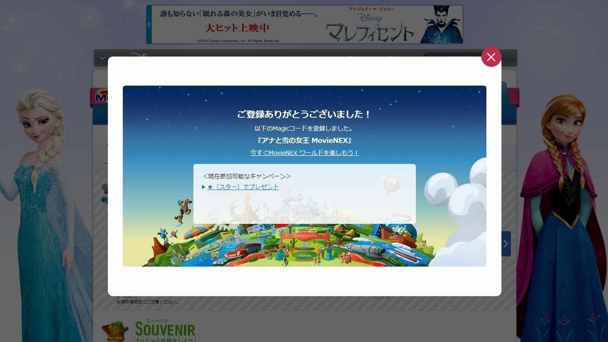 anayuki_movienex2.jpg