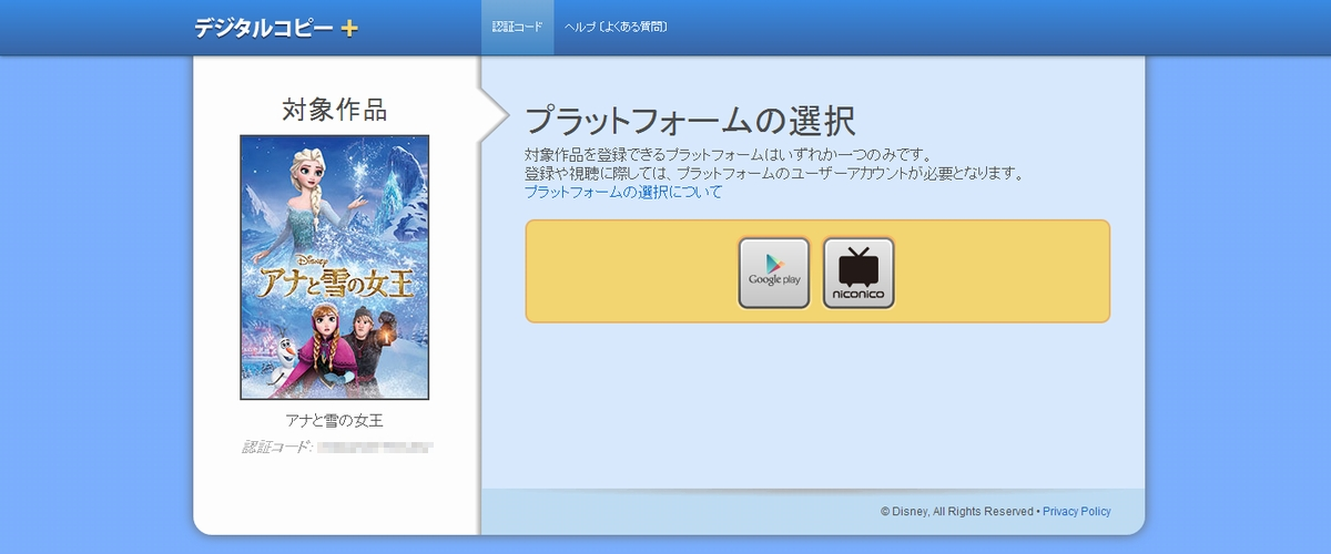 anayuki_movienex5.jpg