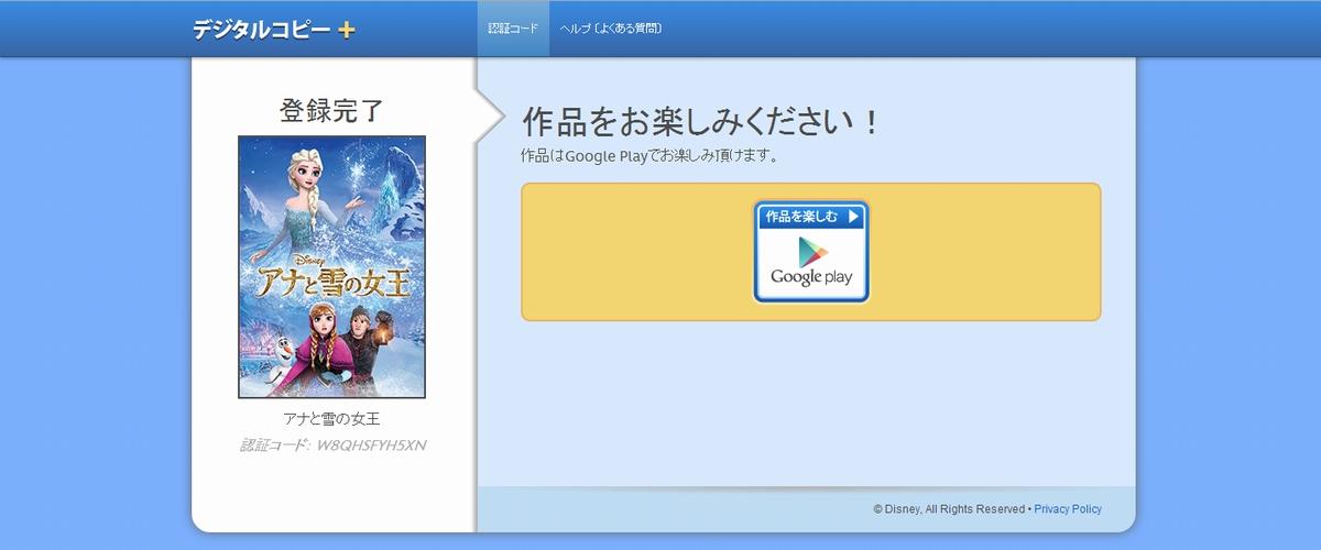 anayuki_movienex6.jpg