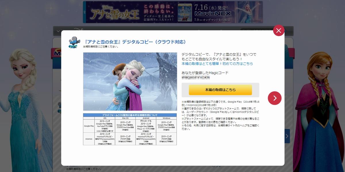 anayuki_movienex8.jpg