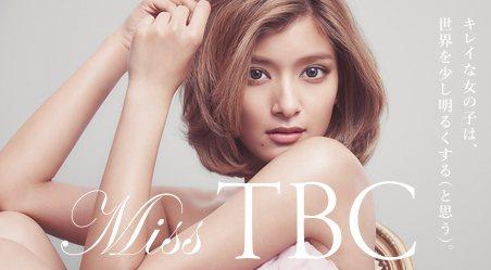 miss-tbc.jpg