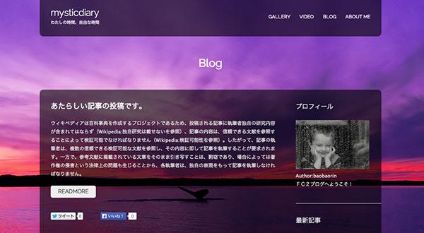 galleryblog.jpg