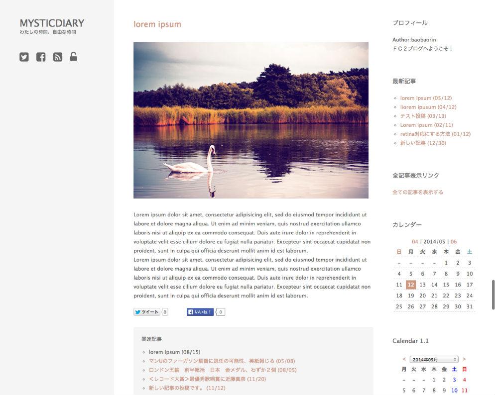 overlayblog.jpg