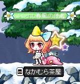 Maple140731_015349.jpg