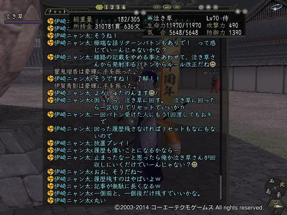 201408071209412cd.jpg