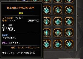 SnapCrab_NoName_2014-5-26_19-57-52_No-00.png