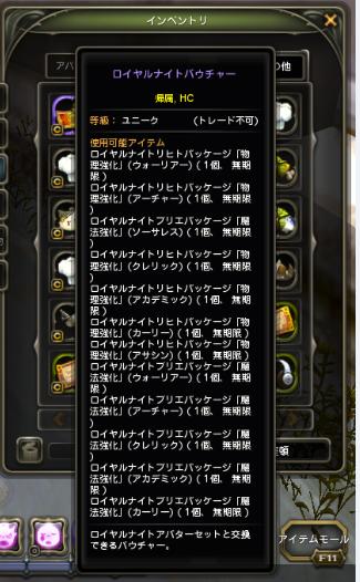 SnapCrab_NoName_2014-6-25_20-26-58_No-00.png