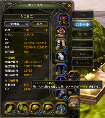 SnapCrab_NoName_2014-6-26_21-2-9_No-00.png