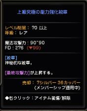 SnapCrab_NoName_2014-7-17_20-22-23_No-00.png