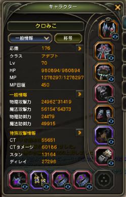 SnapCrab_NoName_2014-7-19_21-40-49_No-00.png