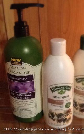 avalon shampoo