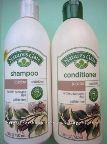 jojoba shampoo