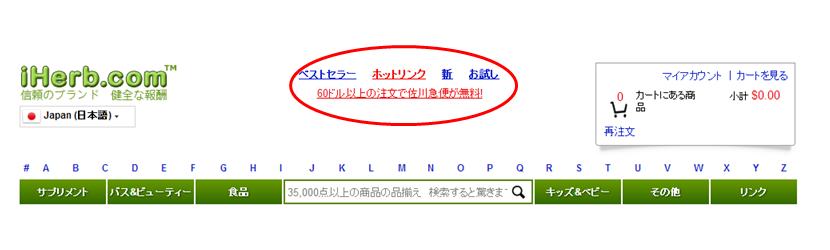 okaimono re2