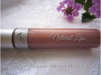 aubrey lips 1