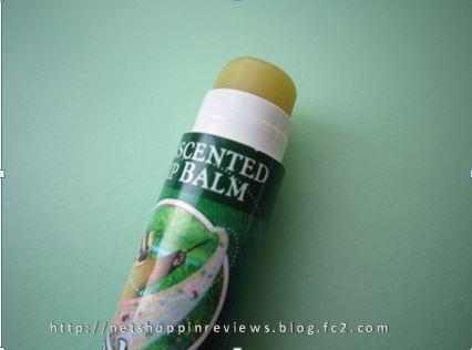 badger lip3
