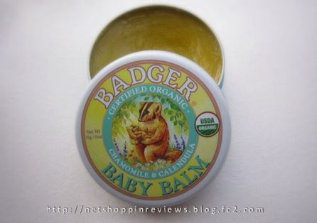badger baby2