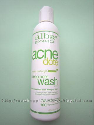 acne dote