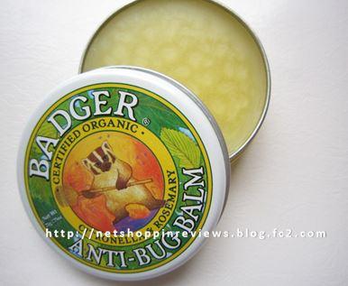 badger antibug2