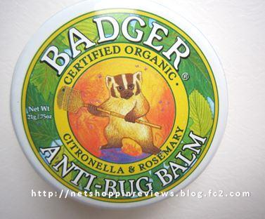 badger antibug