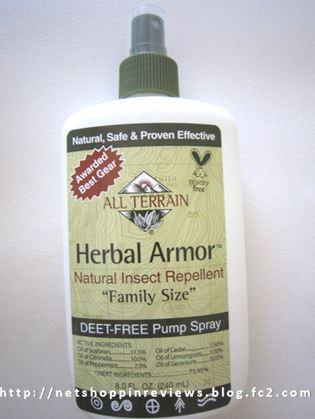 herbal armor1