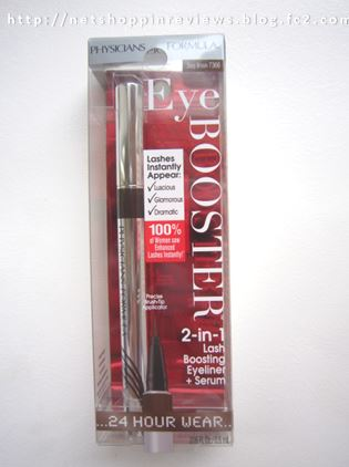 eye booster brown1
