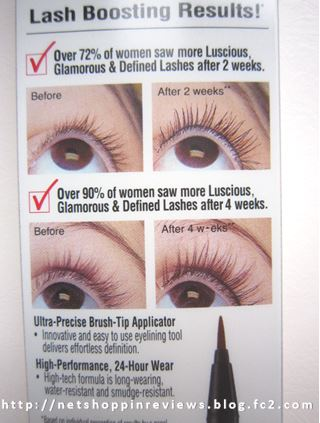 eye booster brown2