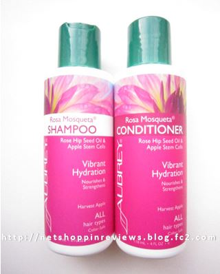 aubrey shampoo2