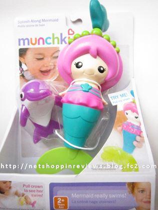munchkin bathtoy1