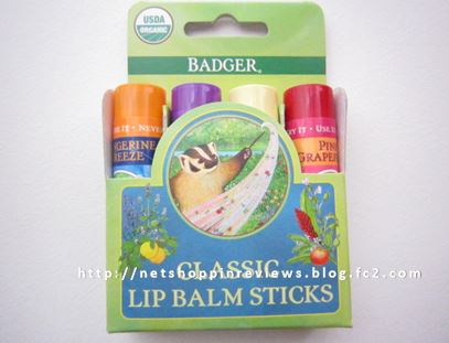 badger lip set1