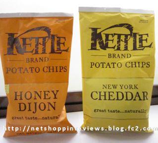 kettlefoods1.jpg