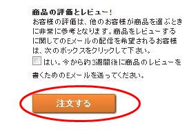 okaimono18.png