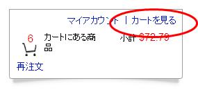 okaimono9.png