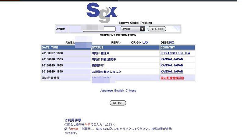 sagawa3.jpg